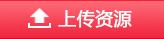 20日上2 张丽秋 水庫防災資訊整合與智慧型防洪控制系統之建置0806(簡)